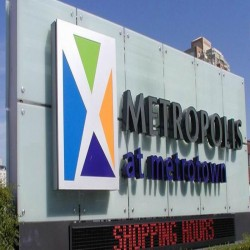 Metropolis at Metrotown image #4